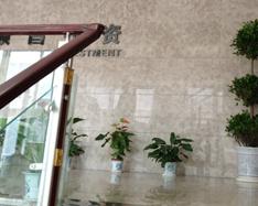 瑞达建材案例-顺昌布业办公楼