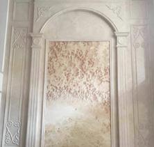 瑞达石材家装案例——巢上城李总家背景墙