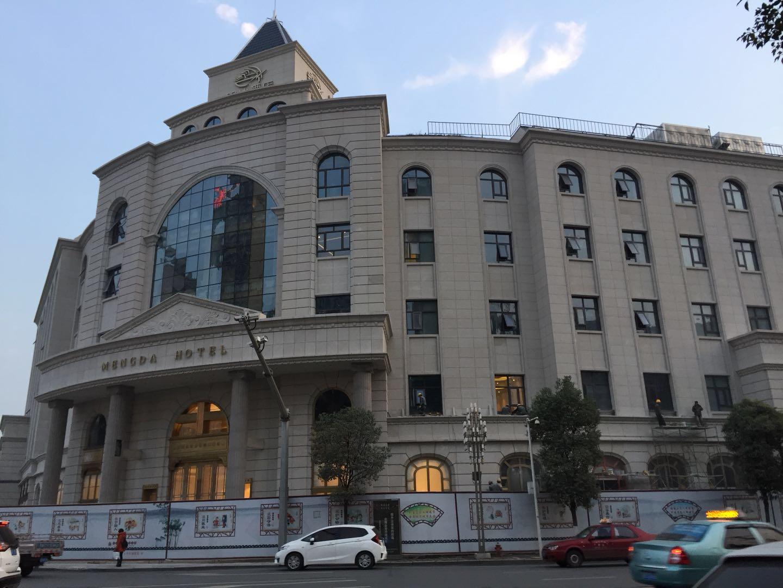 瑞达近期案例——盟达酒店