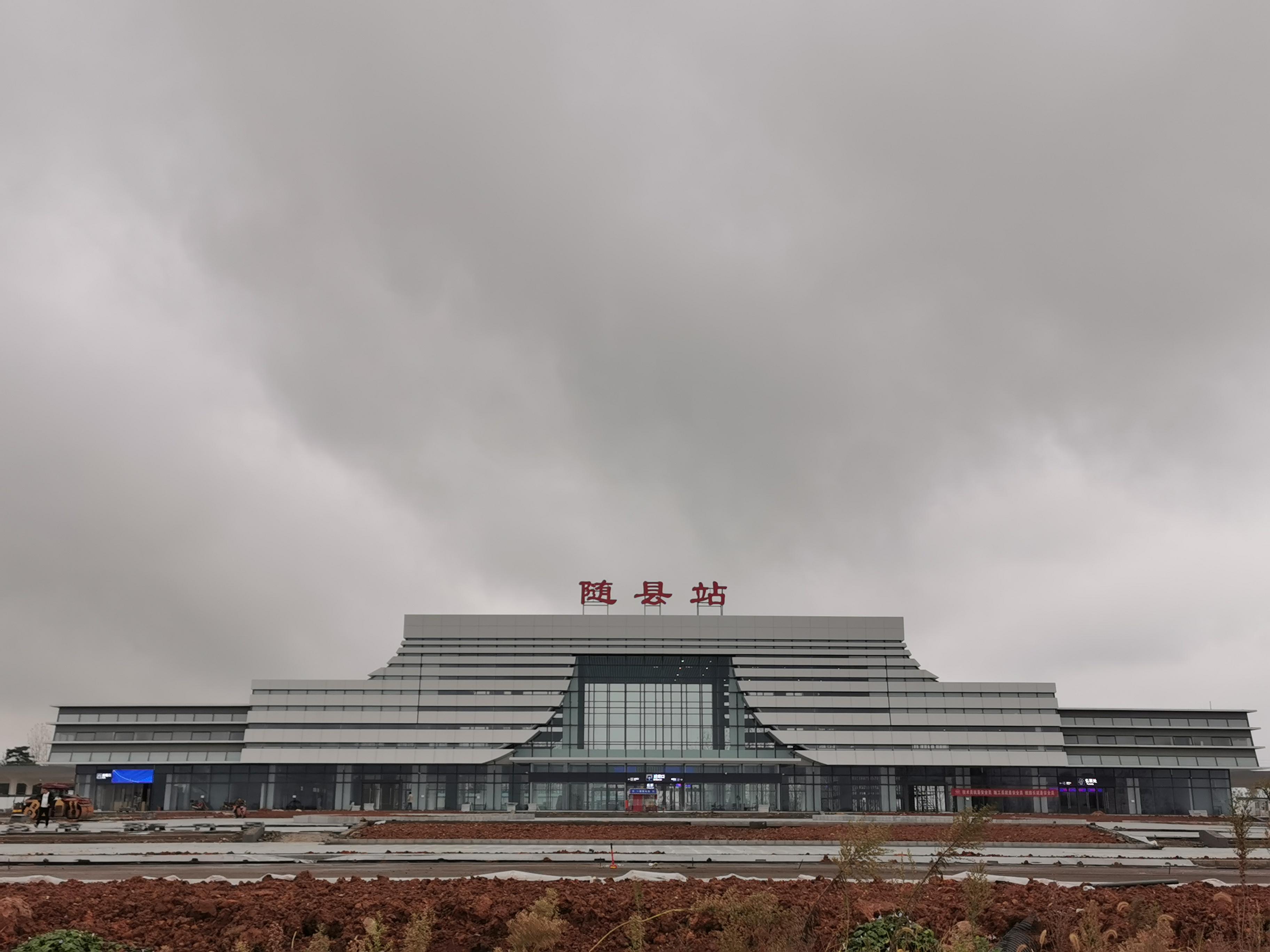 瑞达近期案例——随州南站