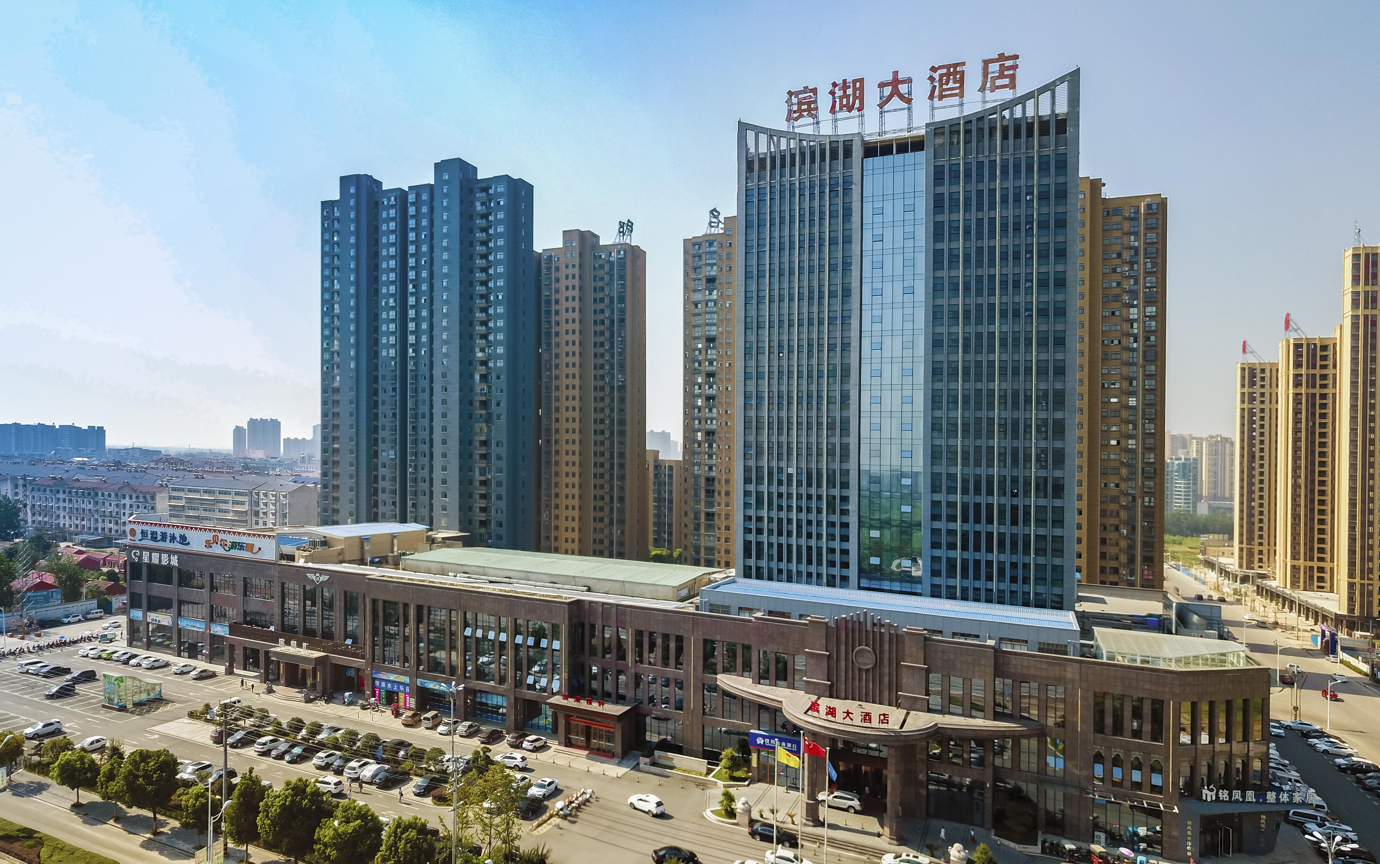 瑞达近期案例——汉川滨湖酒店