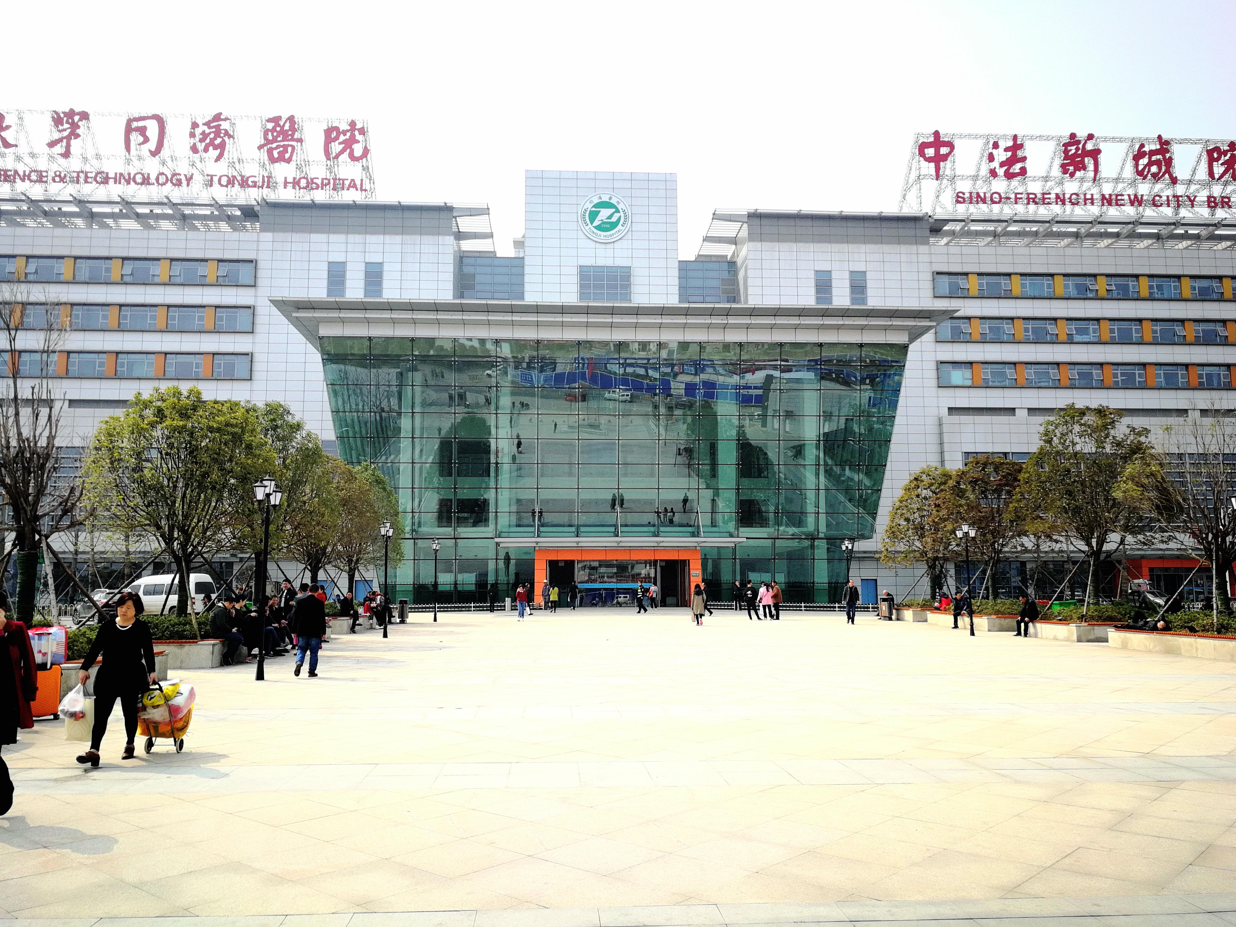 瑞达近期案例——同济医院(蔡甸)