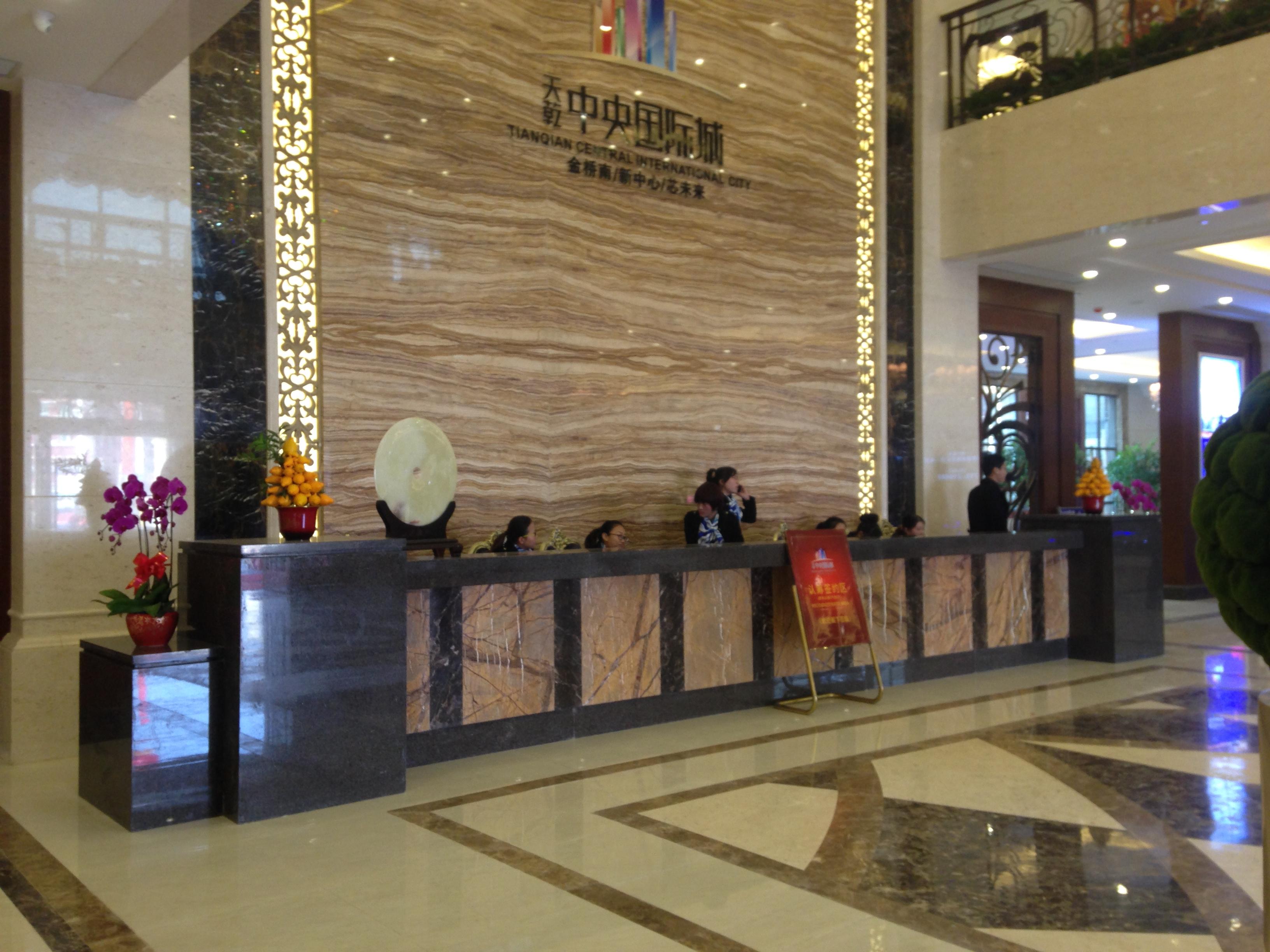 麻城天乾中央国际城