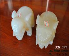 天然玉石:大象(对)