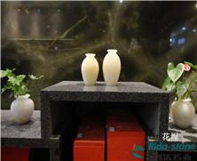 天然玉石:花坛