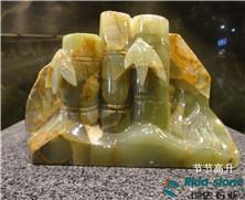 天然玉石:节节高升