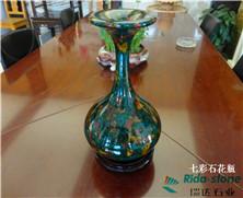 天然玉石:七彩石花瓶