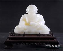 天然玉石:释迦弥勒佛