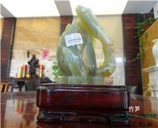 天然玉石:竹笋