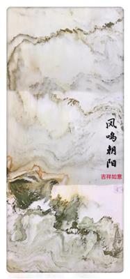 背景墙:三拼山水画